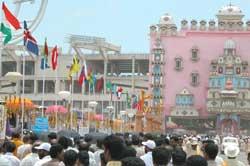 stadium in Kochi