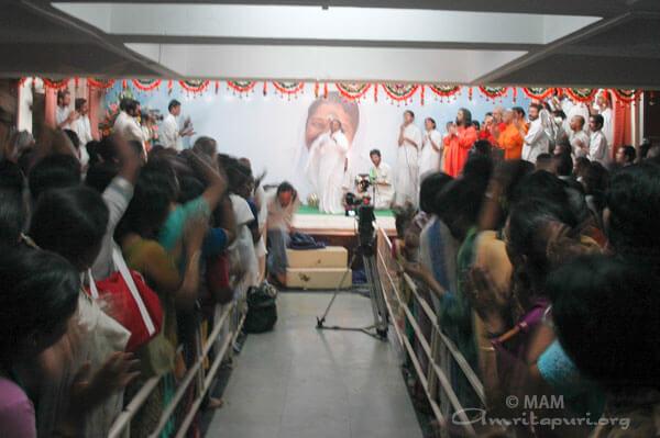 Amma dance