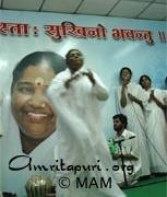 Amma dancing on Shivaratri
