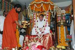 Arati on Guru Purnima day 2006