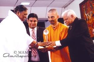 Shanti Award