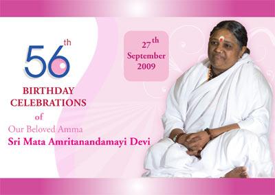 amma's 56 birthday