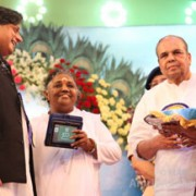 amma-tablet