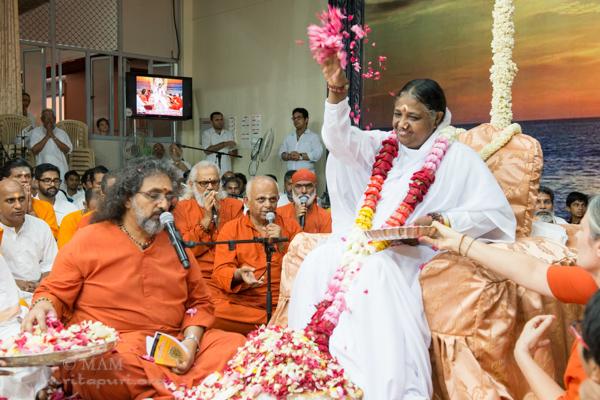 gurupurnima blessings