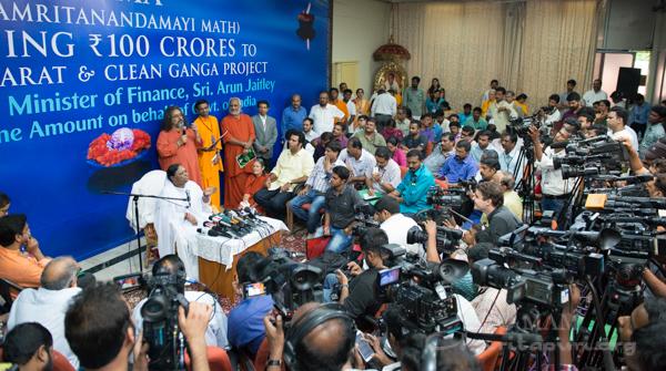 amma-press conference