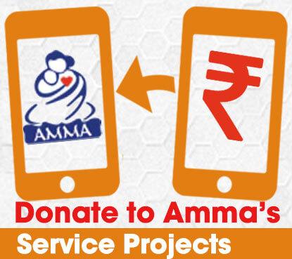 Donate to Amma