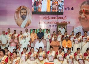 Vidhya Jyoti cetrificates