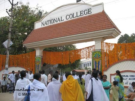 Image result for national college trichy